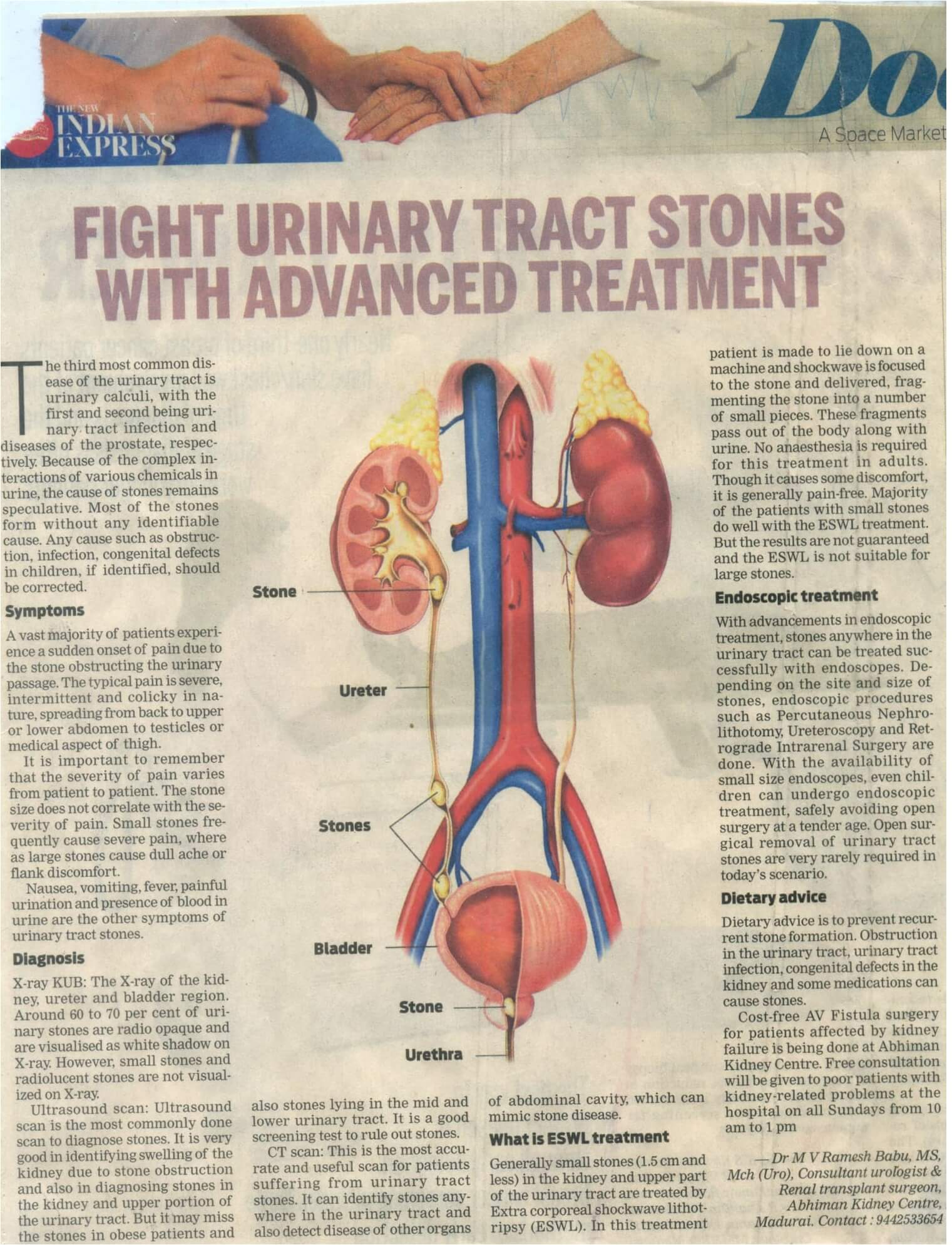 Abhiman Kidney Center